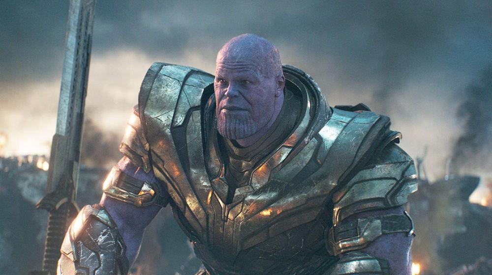 Thanos UCM
