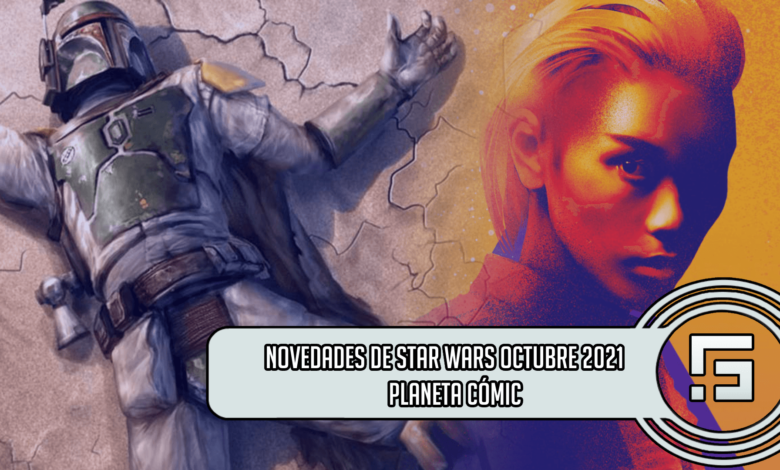 Novedades Octubre 2021 Planeta Comic